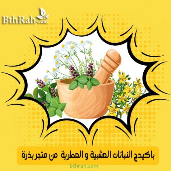 باكيدج بذرة للنباتات البرية والعطرية